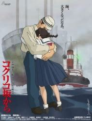 Watch From Up on Poppy Hill Online Free   KissAnime