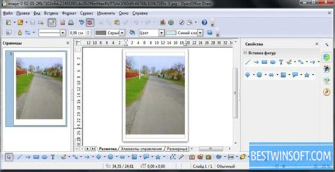 OpenOffice for Windows PC [Free Download]