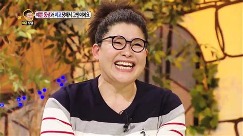 """Hello Counselor - """"Cursed Genes"""" (2013"""