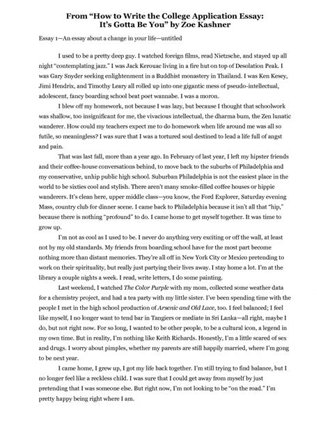 Awesome Describe Yourself Essay ~ Thatsnotus