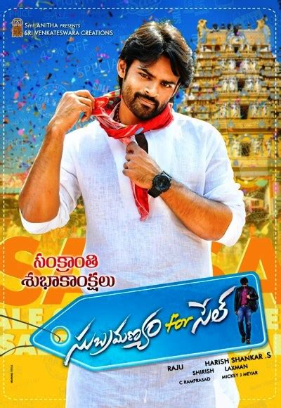 Subramanyam for Sale (2015) Full Movie Watch Online Free